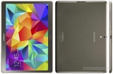 tablet samsung 10.5 pantalla super amoled