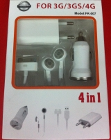 SET 4 EN 1 para IPHONE 4 ,incluye CABLE USB +2 ENCHUFES USB + AURICULARES