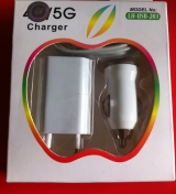 Set 3 en 1 para Iphone 5 incluye cable + 2 enchufes USB